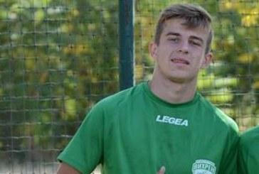 """Млад футболист на """"Вихрен"""" раздава юмручно правосъдие под Хисарлъка"""