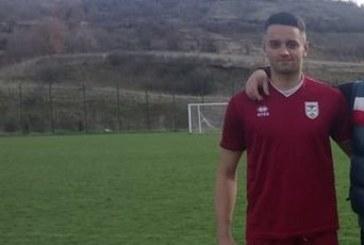 АМИ СЕГА? 19-ките на орлетата срещу нафтата без 14 футболисти, отпрашили в чужбина