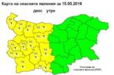 Жълт код за опасни бури в Пиринско