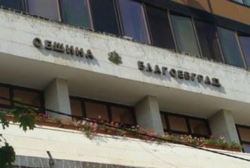 """ЕТ """"Димитър Янков-Кенеди метал"""" ще поддържа уличното осветление в Благоевград срещу 70 000 лв."""