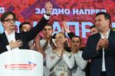 Пендаровски е новият президент на Македония
