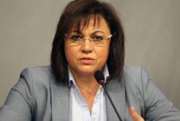 Извънредно! Корнелия Нинова подаде оставка