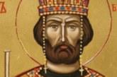 Светли четвъртък е, почитаме светите апостоли Йоан и Яков
