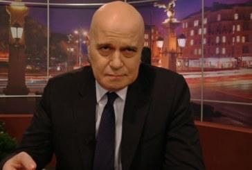 След 19 г. в ефира на bTV Слави Трифонов обяви, че шоуто му спира съществуването си