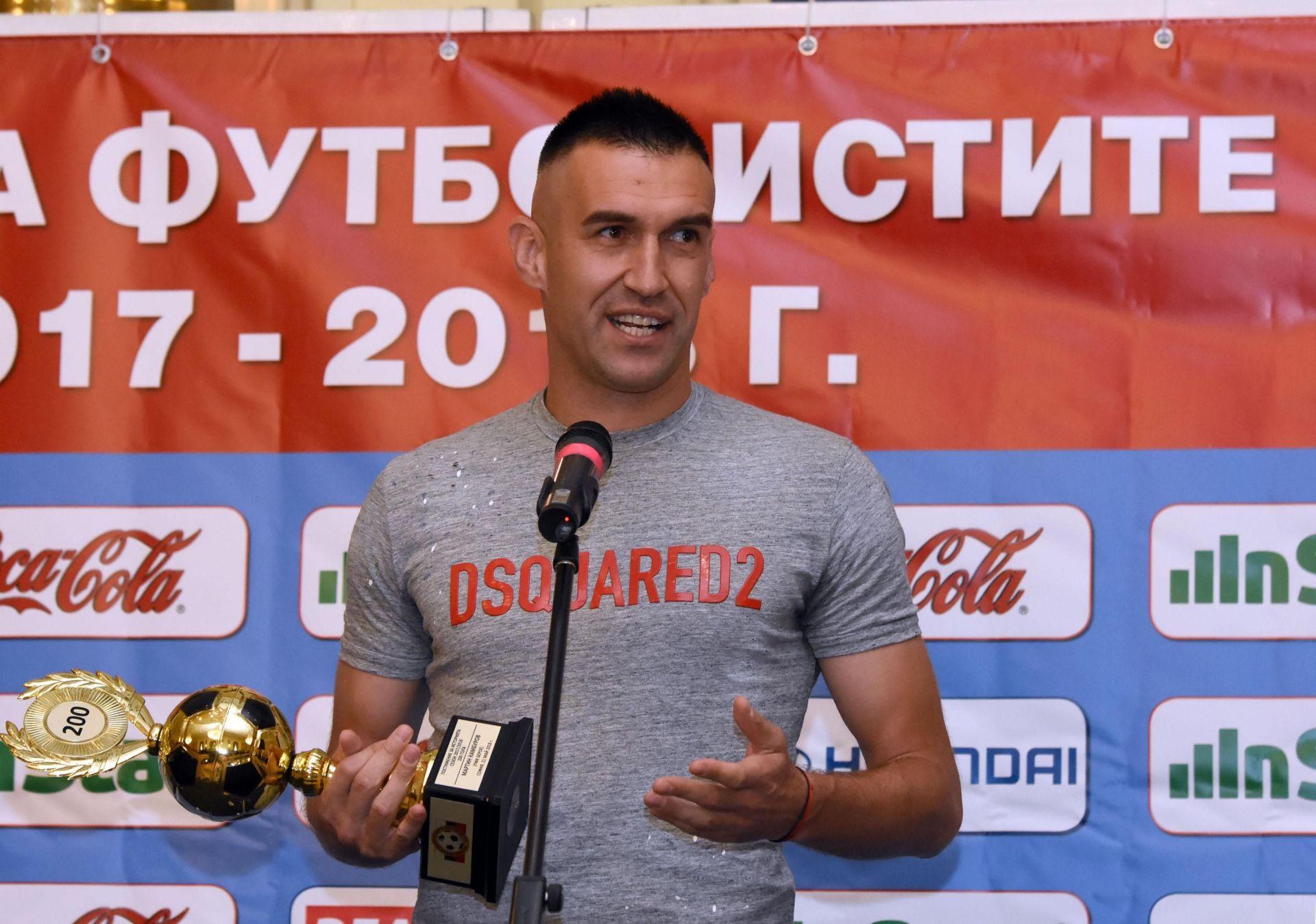 Мартин Камбуров с две обвинения, пуснаха го от ареста срещу 1000 лв.