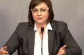 Корнелия Нинова хвърли бомбата: Правим избори за нов председател и областни лидери