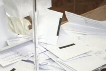 Българите ще могат да гласуват и в Белгия