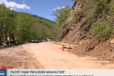 Разчистването на свлачището по пътя за Рилския манастир е спряно