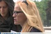Иванчева излезе от домашния арест