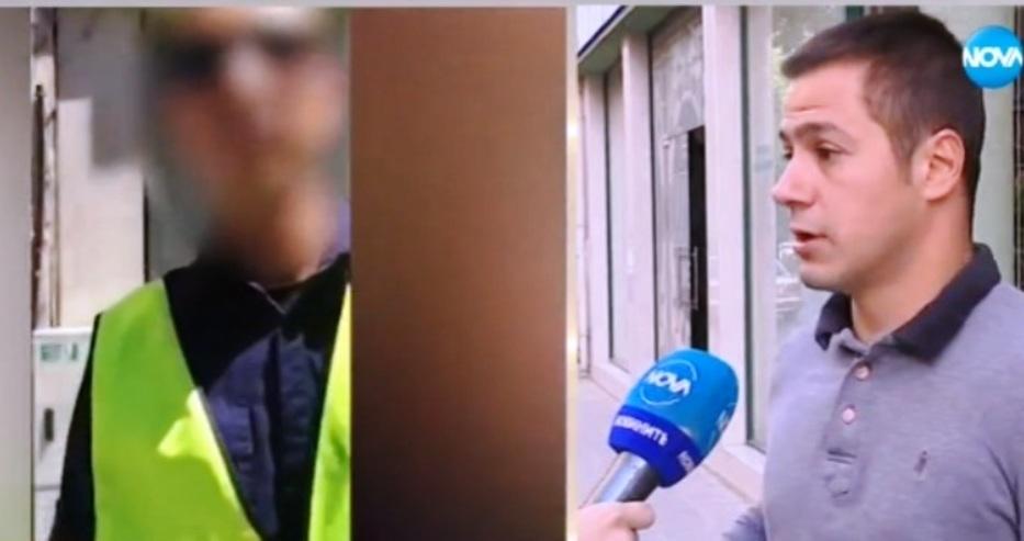 """Свидетел на скандала с Мартин Камбуров: Не е хвърлял пари, виновни са служителите на """"паяка"""""""
