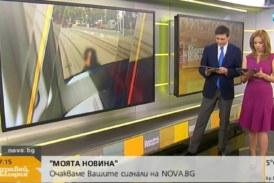 Тази случка изуми Виктор Николаев и Аделина Радева! Дете ги шашна с…