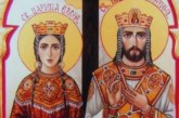 Почитаме светиите Константин и Елена – традиции и обичаи на празника