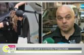 Откриха оръжие, с което вероятно е извършено едно от убийствата в Костенец