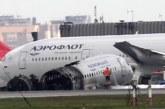 Слаби пилоти са причина за трагедията в Москва