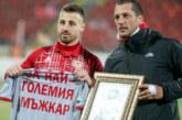 Струмчанинът Н. Бодуров отказва една торба пари от Казахстан, ЦСКА го пласира в Русия