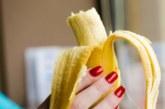 Това чудо ще се случи с тялото ви, ако ядете по 2 банана дневно