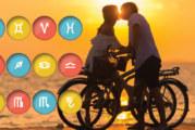 Любовен хороскоп за юни