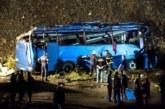 Обезщетенията за катастрофата край Своге отиват на съд