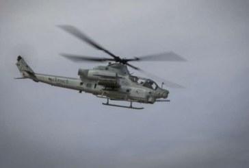 Военен хеликоптер се разби, четирима загинаха
