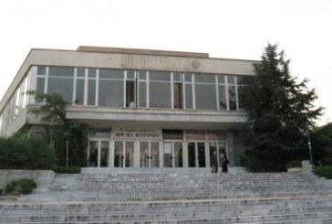 Озвучителят в община Сандански Н. Николов поема функциите и на домакин на Дома на културата