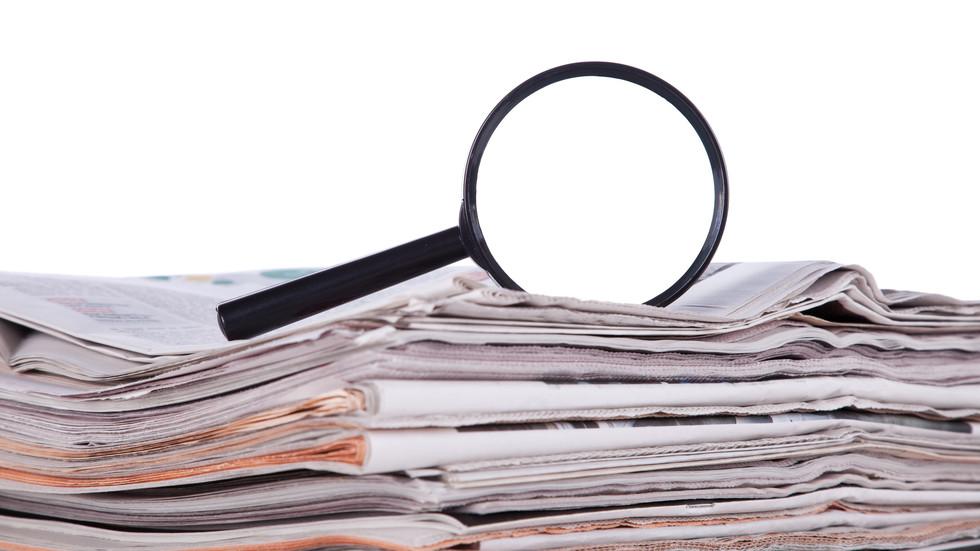 ДАНС проверява офшорните сметки на високопоставените лица