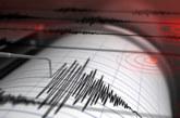 Две земетресения разлюляха Румъния през нощта