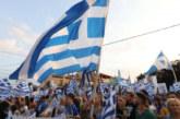 Спряха железопътния  транспорт и фериботите в Гърция