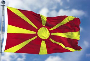 Министърът на културата в Северна Македония подаде оставка