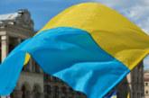 Външният министър на Украйна ще подаде оставка
