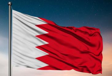 """Бахрейн прикани гражданите си да напуснат Ирак и Иран """"незабавно"""""""