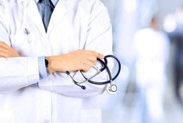Лекар уби 9 пациенти