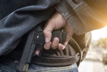 Един убит и 11 ранени при стрелба в бар