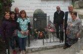 С курбан наследниците на горянина А. Михайлов от Ощава отбелязаха 70 г. от обесването му