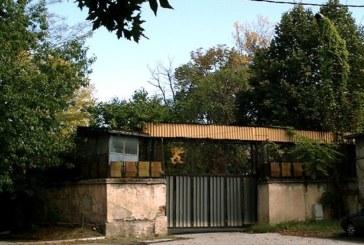Ден на отворените врати в благоевградското поделение