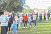 С банкет 2 в 1 жители на село Рилци празнуваха шампионската купа на футболния си отбор