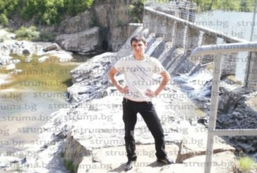 Намериха в река Темза тялото на 27-г. В. Качанов от Долен, близките му събират пари да го приберат