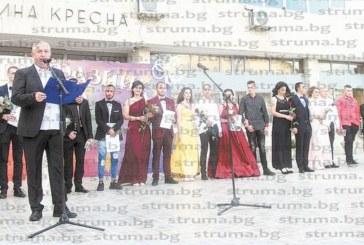 С общоградско тържество на площада в Кресна изпратиха абитуриентите