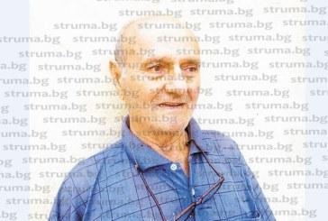 П. Георгиев от Кресна: Роден съм на Коледа през 1932 г., но са ме записали в общината след 15 дни, защото малко деца тогава са оцелявали, с ревматизъм съм от 17-годишен, но работя всичко и до днес не слизам от колелото