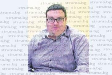 """""""Растер юг"""" като единствен кандидат отбеляза хеттрик в Петрич – 560 000 лв. по 3 обществени поръчки"""