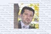 Македонец спечели конкурс за деловодител в Окръжен съд – Благоевград