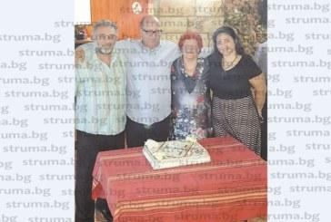 Бившият главен юрисконсулт на община Сандански адвокат Георги Цветанов празнува 50-г. юбилей с най-близките си хора, зарадваха го с подарък почивка на остров в Гърция