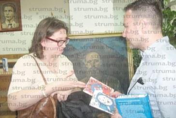 ЛЮБОПИТЕН АКЦЕНТ! Секретарят на община Кресна П. Галчев се оказа потомък на войводата Яне Сандански, това стана известно при  представяне на книга на М. Макдермот