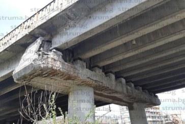 Министерският съвет отпусна 600 000 лева за опасния мост в Перник
