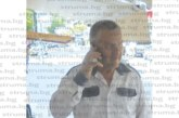 Македонски шиптер пристигна в Петрич от Скопие, за да регистрира транспортна фирма