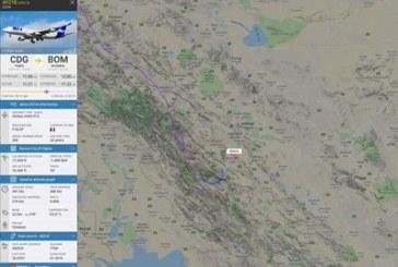 Пътнически самолет изчезна от радарите