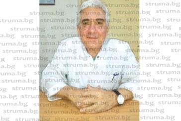 Специалистът по коремна хирургия доц. Юлий Ванев започна работа в общинската болница в Дупница