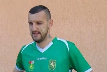 """Петрички голаджия гони кота 20 срещу """"Вихрен"""" в Микрево"""