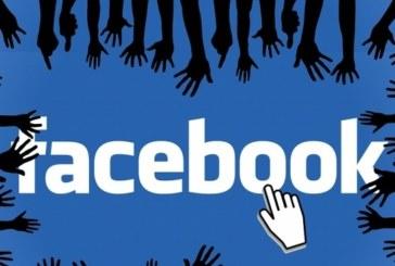 Facebook ограничава услугата за предаване на живо