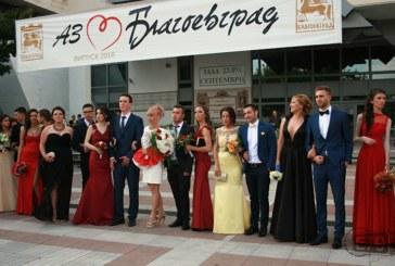 Традиционен прием на кмета Камбитов за абитуриентите в Благоевград