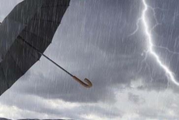 Днес: Дъжд и гръмотевици
